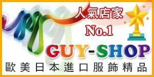shop guy